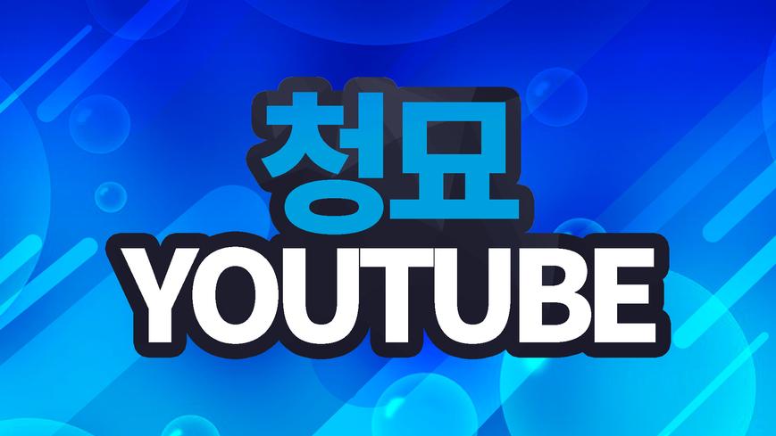 현 유튜버가 센스있게 편집해드립니다!