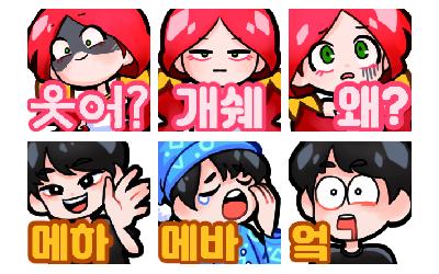 동동주 구독티콘/구독뱃지 제작!!