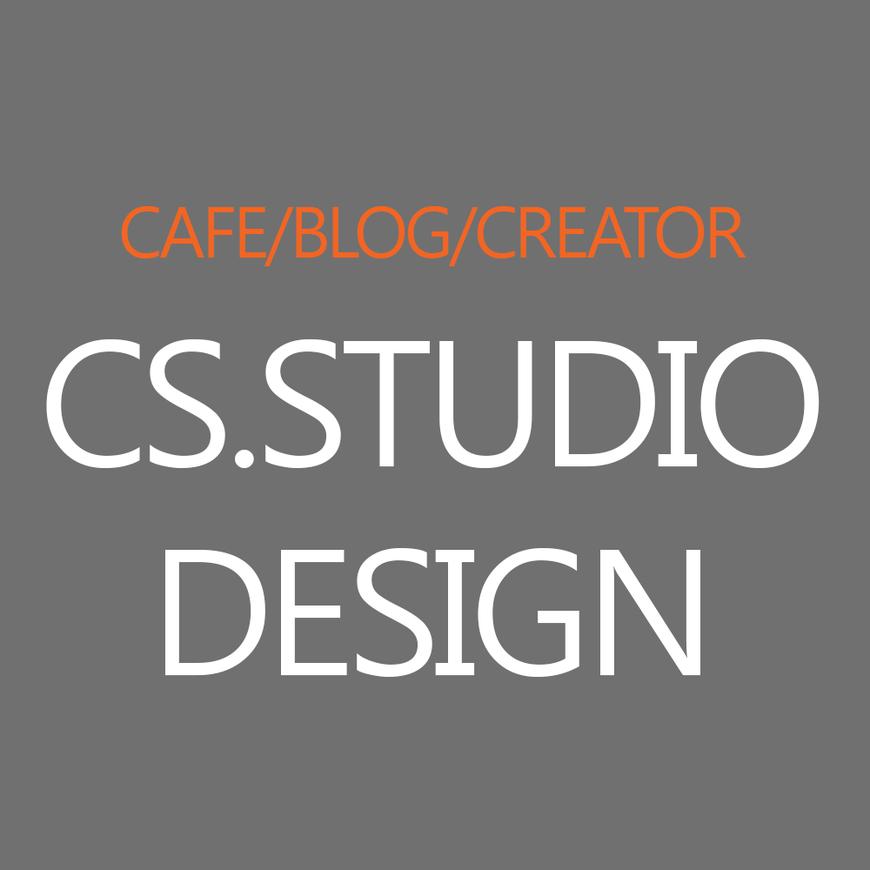 카페/블로그/방송/자막바/썸네일 그 외 디자인합니다.