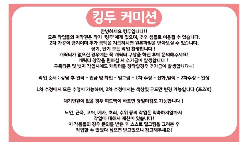구독티콘&구독뱃지 제작합니다~!