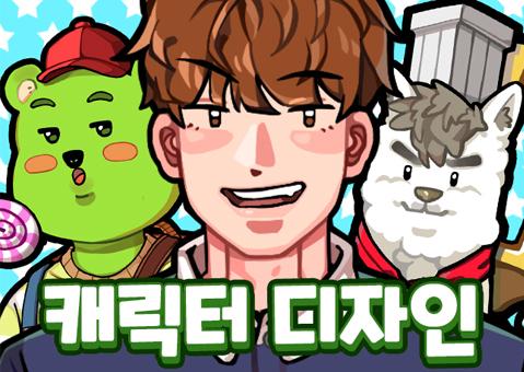 [김미미]방송디자인 경력10년 채널아트.캐릭터.구독뱃지.배너.프로필-각종 디자인 제작합니다